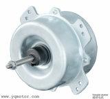 Электрический двигатель одиночной фазы AC для вентиляторного двигателя вытыхания вентилятора