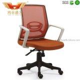 贅沢な管理の商業革オフィスの椅子(HY-910B)