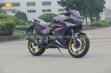 150cc 200cc 250cc 350cc che corre la bici di sport del motociclo