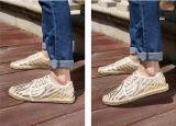 男の子(MD 11)のためのきらびやかな縞の平らな靴