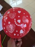 中心デザインの12インチの円形の気球