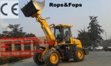 セリウム、SGSとのTelesclpic Boom Wheel Loader (HQ920T)