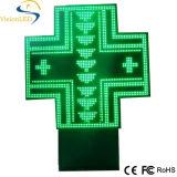 좋은 품질 약학에 의하여 점화되는 LED 교차하는 높은 광도
