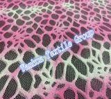 2016熱い販売の衣服のための伸縮性があるナイロンかぎ針編みのレース