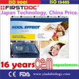 OEM日本の技術の熱の赤ん坊のための冷却のゲルパッチ