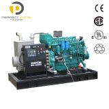 Groupe électrogène diesel chinois de l'approvisionnement 200kw Deutz d'usine avec la conformité de la CE