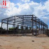 Пакгауз стальной структуры проектирования промышленного объекта Prefab зданий полуфабрикат
