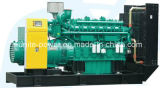 Соедините генератор дизеля двигателя дизеля силы 50kw 63kVA 50Hz Yuchai