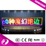 Programmierbares P10 sieben Meldung-Zeichen der Farben-LED