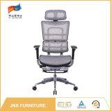 Grosser und hoher Büro-Stuhl
