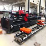 金属の名刺レーザーの切断の彫版機械(TQL-MFC500-3015)