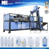 Botella automática de la leche o del jugo que hace la máquina (relleno en caliente)