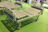 Cama de hospital plana movible con la cabeza de la cama del ABS (A-103)