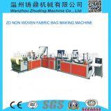 2016 neues Machine für Making Non Woven Flat Bag auf Sale