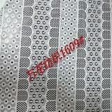 Tissu blanc de lacet de Beautifyl pour la robe de mariage