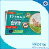 中国の工場からのカメラのブランドの赤ん坊のおむつ