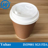 12oz Tableware Ripple Paper Cups
