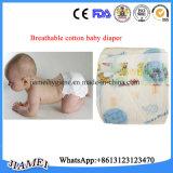 ディストリビューターのための低価格のペーパー赤ん坊のおむつ