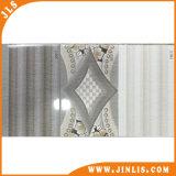 Küche-wasserdichte rustikale keramische Wand-Fußboden-Fliese des Baumaterial-250mmx400mm