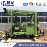 Hf-44A Core Drilling Rig à vendre, Rock Drill Machine