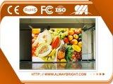 Abtの卸売価格P5屋内RGB LED表示スクリーン