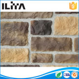 装飾的なレンガ壁、石造りのタイルの装飾的な建築材料の人工的な石(YLD-71035)