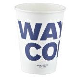 Máquina de la taza de papel del jugo (db-L12)