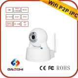 2MP Wireless PTZ Security IP Camera