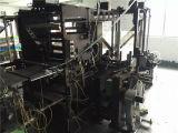 Machine d'impression d'occasion de rotogravure du Japon