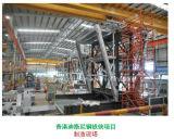 Edificio de la estructura de /Steel del taller de la estructura de acero de Qg