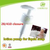 Bomba plástica modificada para requisitos particulares de la loción del jabón líquido 28 410 para el cuarto de baño