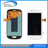 Samsung S3小型LCDのスクリーンのSamsungギャラクシーS3小型I8190 LCDスクリーンのための卸し売りLCD、