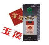 Sap van de Olie van de Nieuwe vulling van Ecig van het Sap van de Verstuiver E van Yuxi het e-Vloeibare