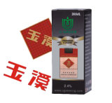 Yuxi E 액체 기화기 E 주스 Ecig 보충물 기름 주스