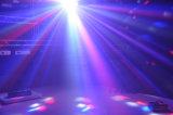 Luz infinita do efeito do feixe da espada da seta do diodo emissor de luz