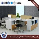 첨단 기술 혁신적인 싼 간단한 사무실 분할 (HX-6M117)