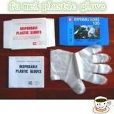 Wegwerf-PET Handschuhe für Nahrung mit 12mic