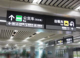 Aluminum LED Frame의 두 배 Side LED Direction Signage Made