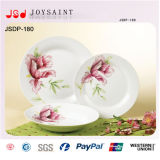 12PCS Square Shape Porcelain Plate