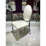 椅子(HW-9280C)を食事するスタック可能卸し売り上品な宴会