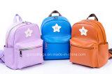 (CL4001)青い韓国語はPUのバックパックの女の子の偶然のバックパックのスタイルを作る