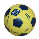 [بو] كرة [أنتيسترسّ] في زبونة تصميم
