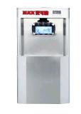 China-weiche Eiscreme-Maschine/kommerzieller gefrorener Joghurt-Verkaufäutomat