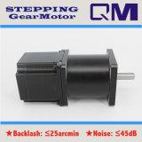NEMA23 L=54mmのステップギヤモーター比率の1:20