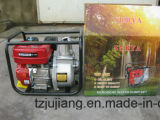 Indien Market Aviable Only 3inch Kerosene Water Pump