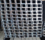 JISの大きい許容の標準熱間圧延のUチャンネルの鋼鉄
