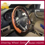 Дешевый PU с Special Pattern Car Steering Wheel Cover