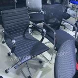 青い金属フレームのオフィスの椅子、病院の椅子(CE/FDA/ISO)