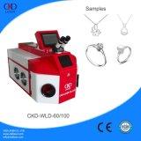 Machine de soudure laser À vendre