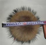 Trousseau de clés de bille de fourrure de la fourrure POM POM de raton laveur